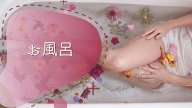 ラブドールと一緒にお風呂へ入る時の注意点|9つ【手順・選び方】