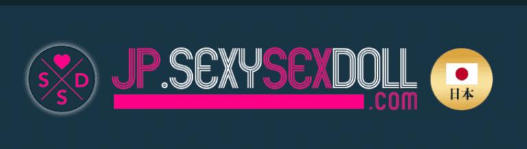 SexySexDoll