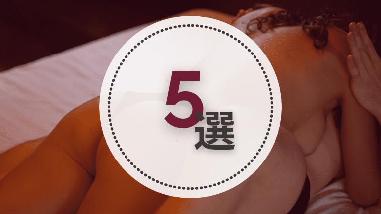 ラブドールのおすすめメーカー|5選